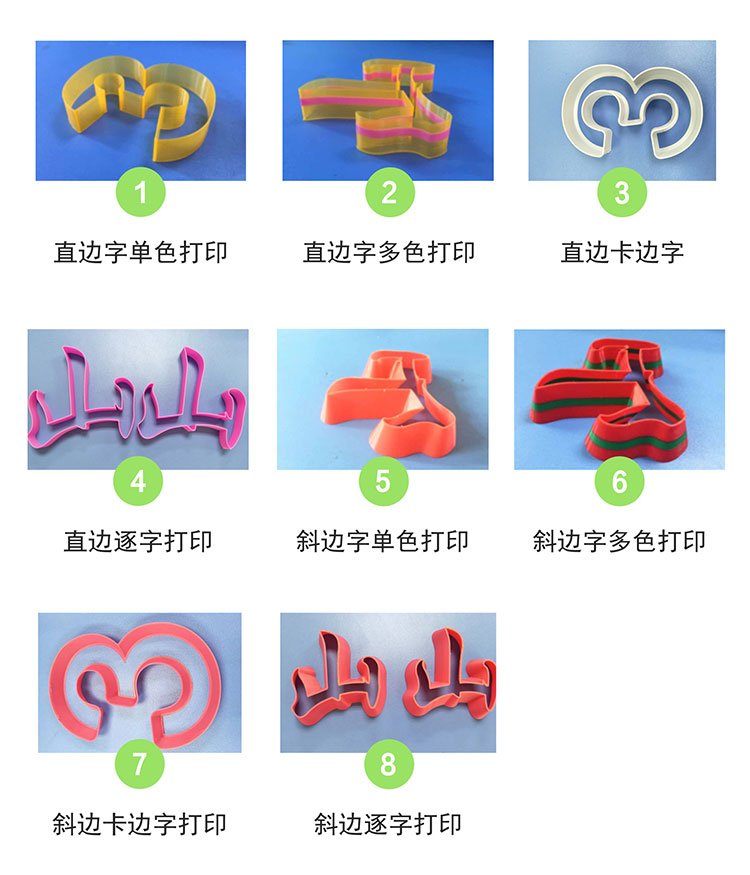 3D广告字功能展示.jpg