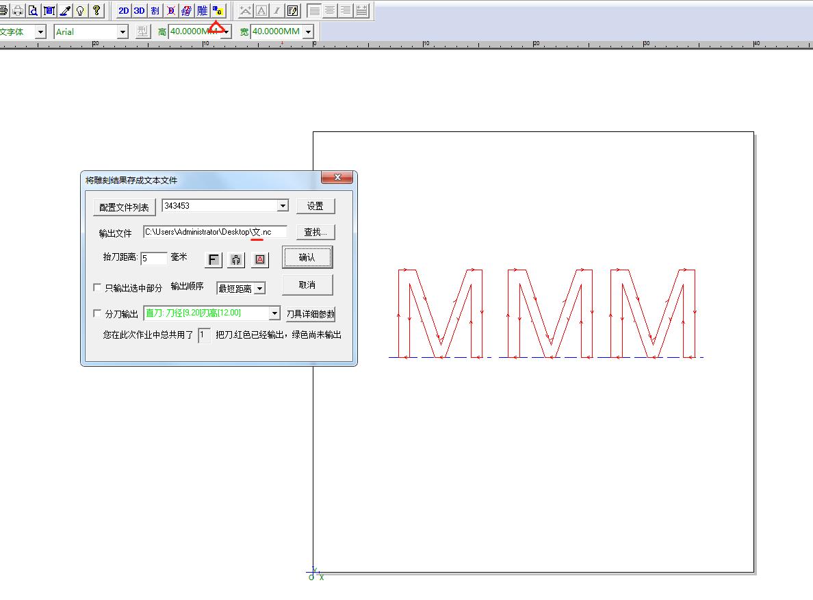 3D打印发光字制作教程.png