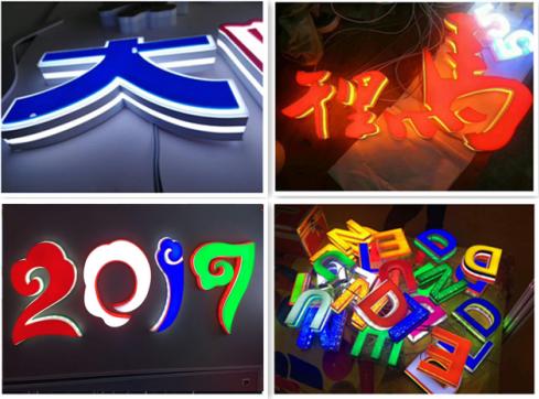 一迈智能3D打印广告发光字