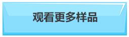 东莞一迈智能科技有限公司